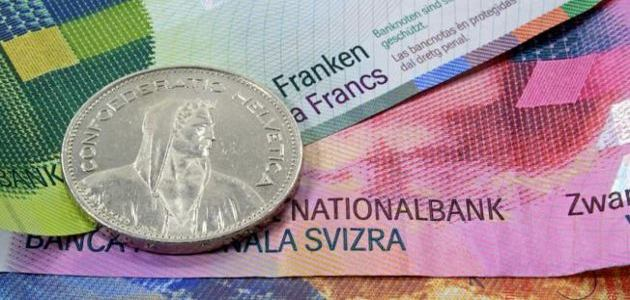 portare soldi in svizzera scrypt mineraria bitcoin