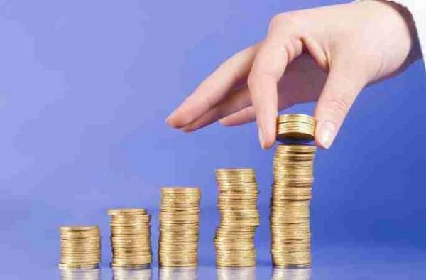 Come richiedere anticipo tfr per acquisto prima casa soldioggi - Anticipo per acquisto casa ...