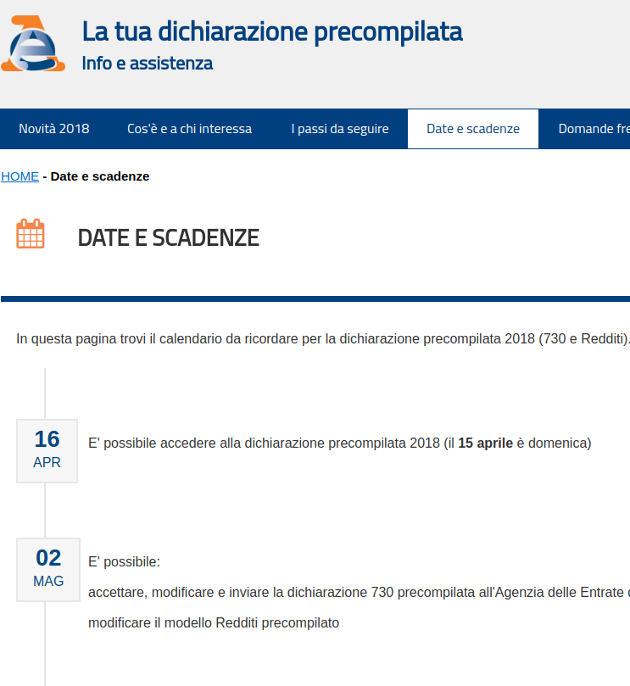 SCARICARE 730 PRECOMPILATO DA AGENZIA DELLE ENTRATE